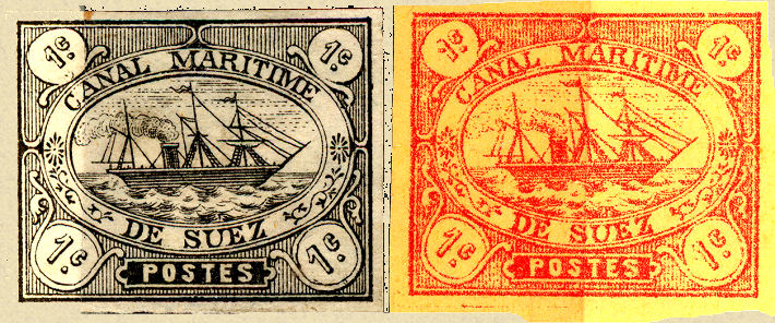 Suez canal Company - Comparison of Forgery 3 (left) with Forgery 17 (right)