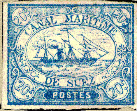 Suez canal Company - Forgery 1