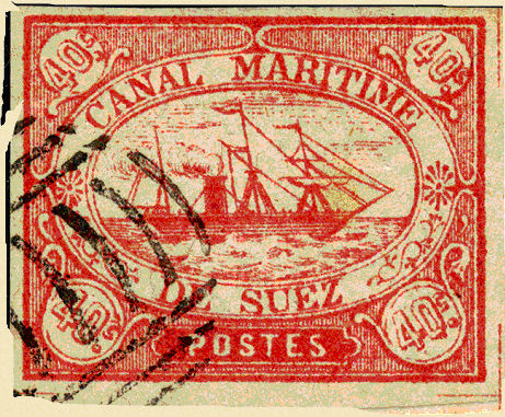Suez canal Company - Forgery 2
